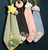 兒童手帕 加厚卡通掛式吸水擦手巾廚房插手布兒童家用可愛韓國搽手帕毛巾【快速出貨八折搶購】