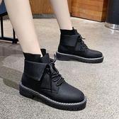 短靴 馬丁靴ins潮春秋季新款韓版百搭英倫風短靴單靴機車平底女鞋  魔法鞋櫃