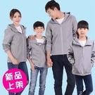 【售完不補】【4040-0524】新款外套素色户外风衣(4色M.L.XL)