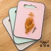 小麥秸稈切菜板廚房雙面分類家用案板粘板砧板【古怪舍】