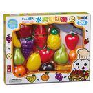 【風車】水果切切樂-FOOD超人趣味家家...