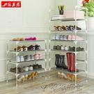 鞋架簡易多層收納多功能布鞋柜