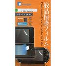【軟體世界】WiiU Wii U Game Pad 螢幕保護貼