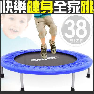 38吋彈跳床97cm彈力床跳跳床兒童遊戲床跳高床彈簧床運動健身可搭配跳繩彈跳器另售呼拉圈專賣店