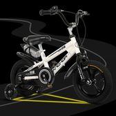 鐵錨兒童自行車女孩2-3-4-6-7-8-9-10歲寶寶腳踏車男小孩童車YYJ 原本良品