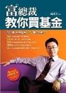 出版日期:2007-11-01 ISBN/ISSN:9789576635205
