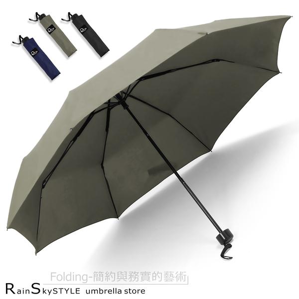 【RainSky】Folding經典復刻折疊傘 /雨傘洋傘遮陽傘陽傘抗UV傘非自動傘反向傘黑膠傘