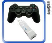 PS3 黑 手把 控制器 無線+超級轉接器 PS4 PC 免引導 熱插拔(W94-0012)