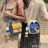 帆布小包包女2020新款ins日系斜背包可愛百搭學生文藝單肩手機包-完美