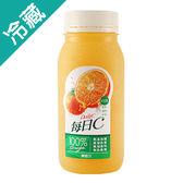 每日C100%柳橙原汁220ml【愛買冷藏】