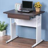 Homelike 巧思辦公桌-加厚桌面80cm(附抽屜)桌面:胡桃/桌腳:白/飾板:白