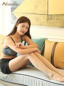 護小腿襪套女護踝腳腕護腕護腿腳脖護套加長護裸保暖護腳踝襪冬季  遇見生活