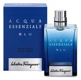 Salvatore Ferragamo Acqua Essenziale Blu 湛藍之水男性淡香水 50ml 送品牌針管【七三七香水精品坊】