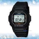 CASIO 卡西歐 手錶專賣店 G-56...