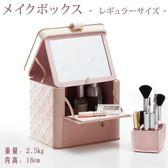 化妝箱手提專業大容量木質日本便攜家用化妝包化妝品收納箱帶鏡子 【PINKQ】