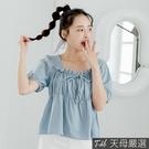 【天母嚴選】氣質方領壓摺造型上衣(共二色)
