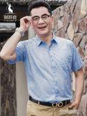 短襯衫 中老年襯衫男士夏季大碼短袖爸爸長袖襯衣40-50歲夏天衣服 非凡小鋪