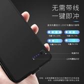 OPPOR9S背夾電池R9plus無線閃充行動電源R11專用手機殼充電寶無線  HM  居家物語