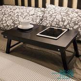 筆記本電腦桌床上折疊桌膝上懶人桌