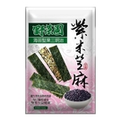 華元野菜園海苔堅果三明治(紫米芝麻)60g【愛買】