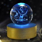 水晶球蒲公英麋鹿木質音樂盒八音盒送女生兒童生日禮物   傑克型男館