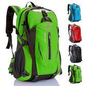 免運戶外登山包40L大容量輕便旅行背包男士旅遊雙肩包防水女運動書包霓裳細軟