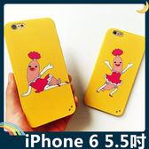 iPhone 6/6s Plus 5.5吋 搞怪熱狗保護套 軟殼 德式香腸&火腿 彩繪性感舞者 矽膠軟包邊 手機套 手機殼