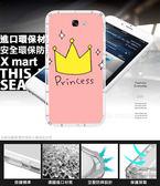 ✿ 3C膜露露 ✿ SAMSUNG GALAXY A7(2016)【閃閃皇冠*防摔空壓軟殼】手機殼 手機套 保護殼 保護套
