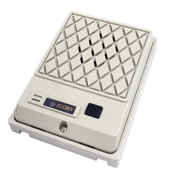 有成牌YU CHEN 門口機 (4芯) 總機系統 / 家用電話 / 門鈴 TX-928M