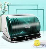 烘碗機臺式家用迷你小型烘碗櫃廚房烘干碗筷保潔櫃收納盒YXS 潮流前線