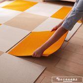 日本進口免膠地毯 100系列自吸式環保拼接地毯客廳臥室防滑地墊igo『韓女王』