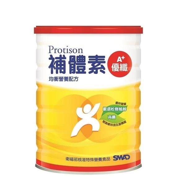 補體素優纖A+ 900g*12罐 成箱價 *維康*