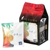 野夫咖啡 精品豆冷萃濾袋咖啡 11gx6入 ifreecafe