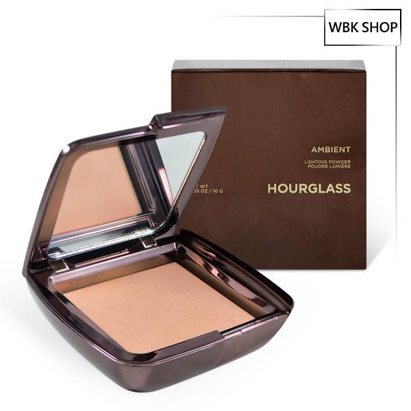 Hourglass 亮光蜜粉餅 10g - #Luminous Light (Ambient Lighting Powder) - WBK SHOP