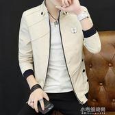 加絨加厚夾克男休閒修身韓版外套男裝青年潮流春秋季薄款上衣服『小宅妮時尚』