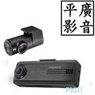 平廣 附32G THINKWARE F200 PRO 行車記錄器 行車紀錄器 公司貨保2年 WIFI停車節能錄影1080P
