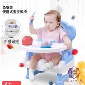 兒童可折疊兒童椅靠背椅餐椅便攜式寶寶吃飯桌【櫻田川島】