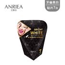 ANRIEA 艾黎亞 黑瓷亮白美齒貼片-7日裝