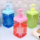 起泡瓶打泡瓶 乳液分裝瓶 洗發水沐浴露按壓瓶
