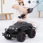 超大遙控車越野車充電無線遙控汽車玩具