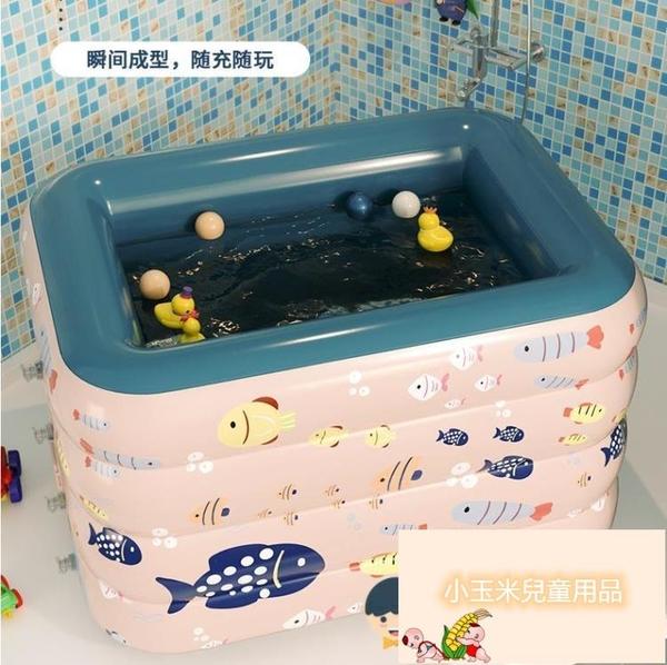 嬰兒游泳池寶寶家用室內游泳桶兒童充氣加厚游泳浴缸