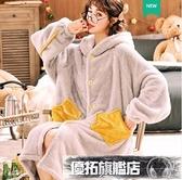 睡衣 新款浴袍睡衣女士睡袍長加厚珊瑚絨春秋季天冬款可愛家居服可外穿