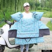 電動車摩托車擋風被秋冬季男女士加圍脖防風被電動二三輪車擋【2021歡樂購】