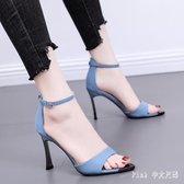 2020夏季新款高跟鞋粗跟時尚仙女風網紅ins潮細跟一字帶百搭涼鞋 DR35010【Pink 中大尺碼】