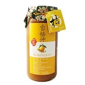 (即期商品便宜出清)《好客-阿金姐》香桔汁(550g/1入)_商品有效期至20211203