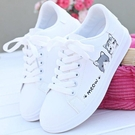 運動鞋 2021運動鞋子女跑步潮鞋新款百搭春季小白鞋夏季學生板鞋透氣白鞋 歐歐