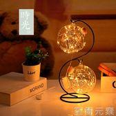 LED燈許愿瓶夜光幸運星玻璃木塞瓶創意瓶擺件瓶圓形吊瓶星星 至簡元素