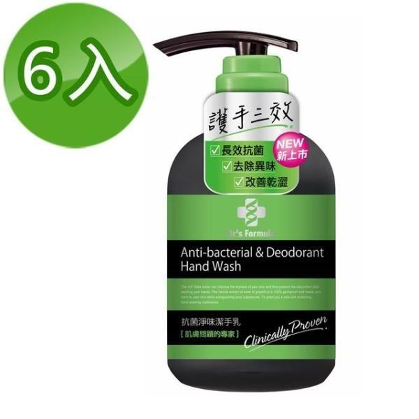 【南紡購物中心】《台塑生醫》Dr s Formula抗菌淨味潔手乳300g(6瓶)