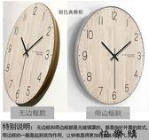 創意臥室北歐美式時鐘掛表靜音個性裝飾