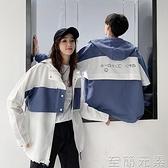 情侶裝秋裝新款不一樣的工裝外套ins韓版班服寬鬆百搭春裝潮